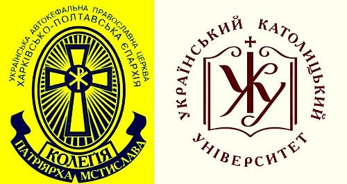 Православні та греко-католики запроваджують у Харкові курс лекцій з біоетики