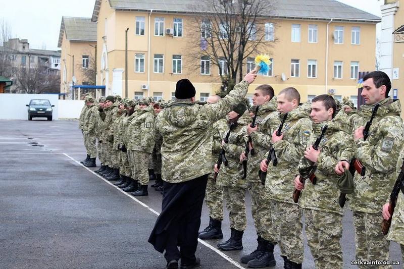 На Одещині капелан УПЦ КП благословив новобранців-прикордонників