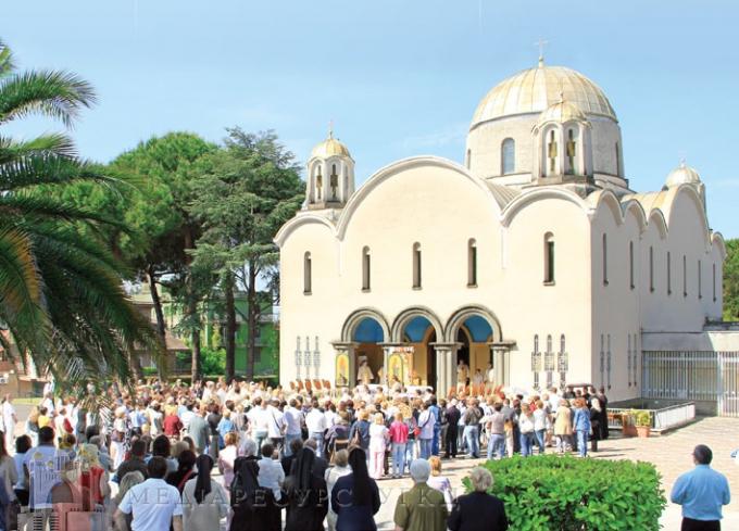 У Ватикані випустили листівку з мозаїками греко-католицького собору в Римі