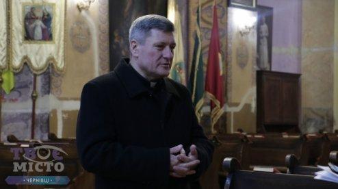 Католицький священик розповів про стосунки між конфесіями в Чернівцях