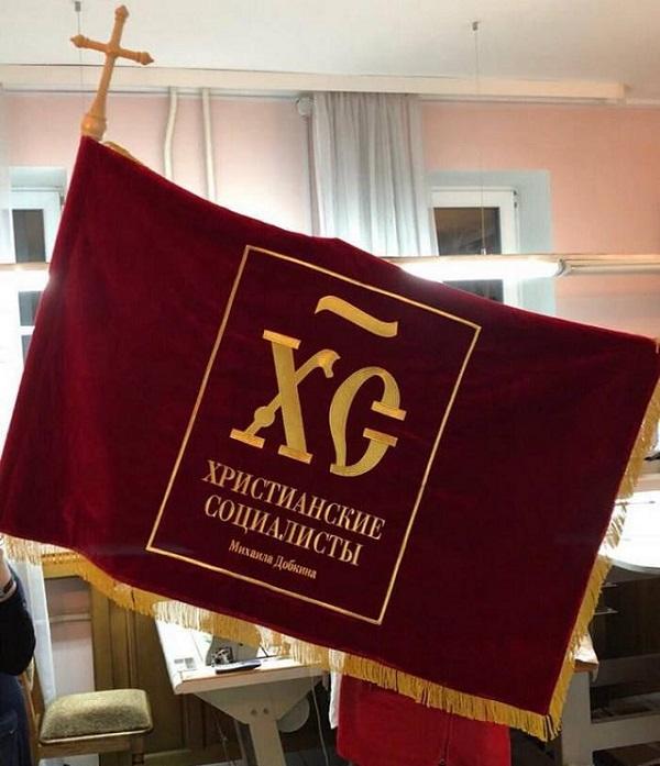 Спікер УПЦ КП піддав критиці використання абревіатури імені Ісуса Христа на прапорі партії Добкіна