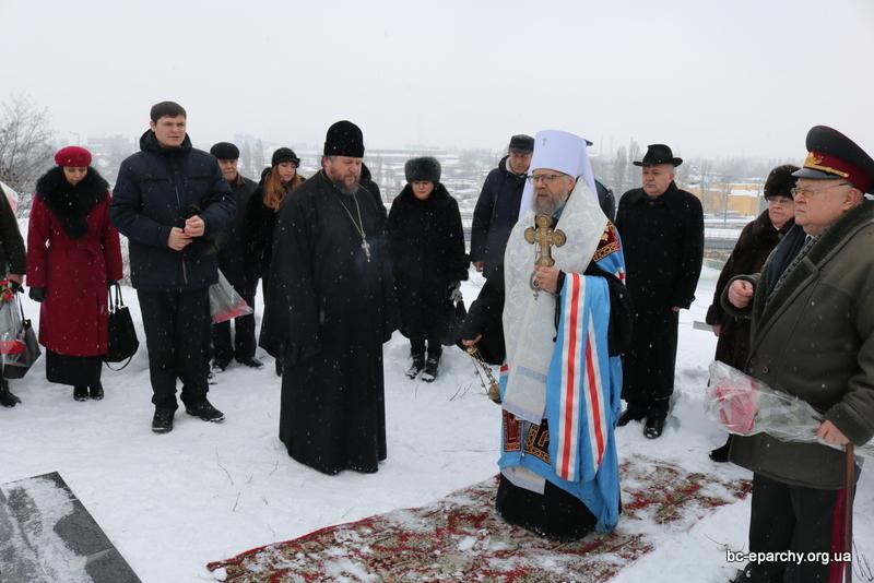 Митрополит УПЦ звершив у Києві заупокійну літію за воїнами, визволителями Болгарії від Османського поневолення