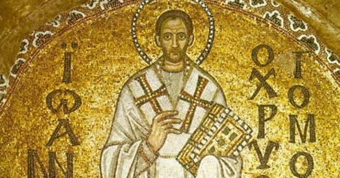 Американський учений прочитає у Києві відкриту лекцію про християнський праксис в античності та в Іоанна Златоуста