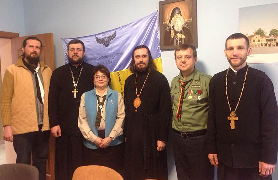 """УПЦ КП поглиблює співпрацю зі скаутською організацією """"Пласт"""""""
