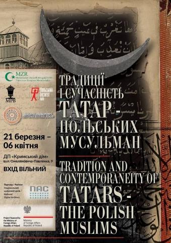 У Києві відкриють виставку про найменшу етнорелігійну групу Польщі — польських татар-мусульман