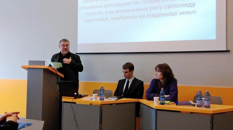 Міжнародний  семінар, присвячений Католицькій Церкві, провели в Київському національному університеті