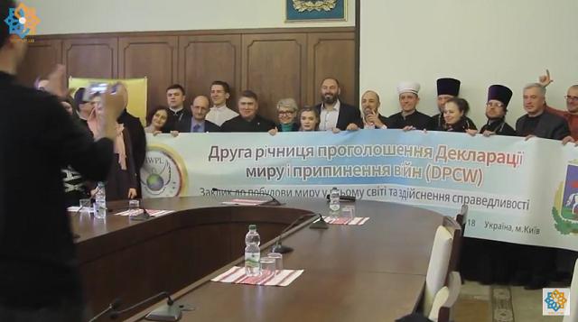 У Київській облдержадміністрації відбувся міжконфесійний круглий стіл до 2-ї річниці Декларації про мир і припинення воєн