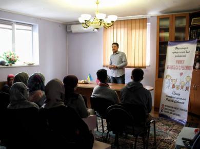 Имам в Запорожье провел семинар по воспитанию детей, а раввин в Днепре прочитает курс лекций «Здоровое отношение с детьми»