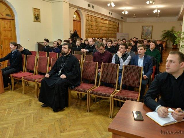 Голова Парламентської асамблеї ГУАМ виступив з публічною лекцією в академії УПЦ КП