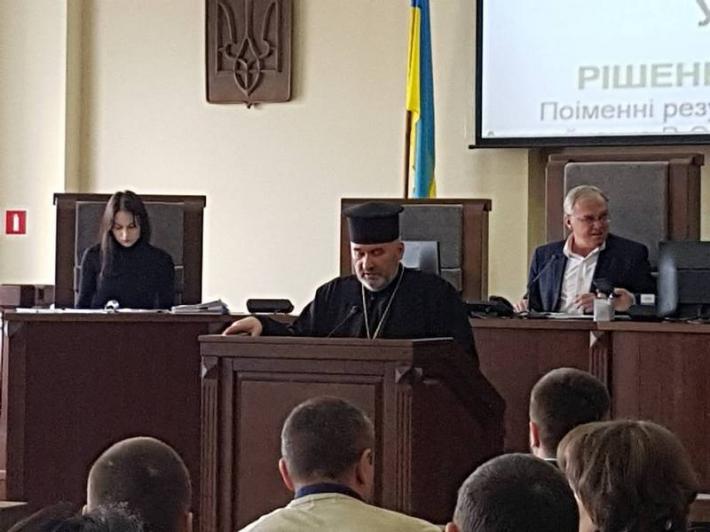 """Єпископ УГКЦ виступив у міськраді Коломиї з закликом """"не втрачати людськості у виборчих перегонах"""""""