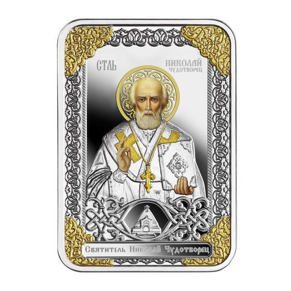 """Росія випустила срібні монети з окупованим Кримом, """"Артеком"""" та святинями"""