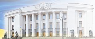 У парламенті відкрилася фотовиставка «Києво-Печерська лавра. Історія та сучасність»