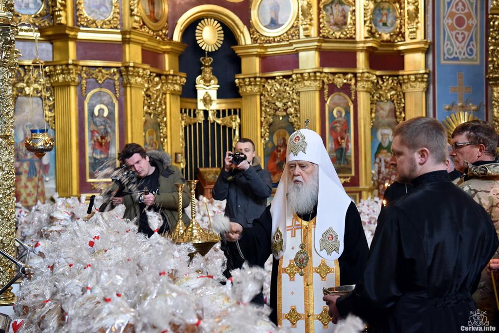 Патріарх Філарет освятив 5000 великодніх пасок для бійців АТО