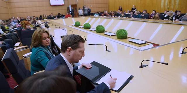В правительстве Москвы прошел конгресс ведьм — депутат призвал выселить их в Украину