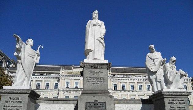 На въезде в Киев установят 18-метровый силуэт княгини Ольги