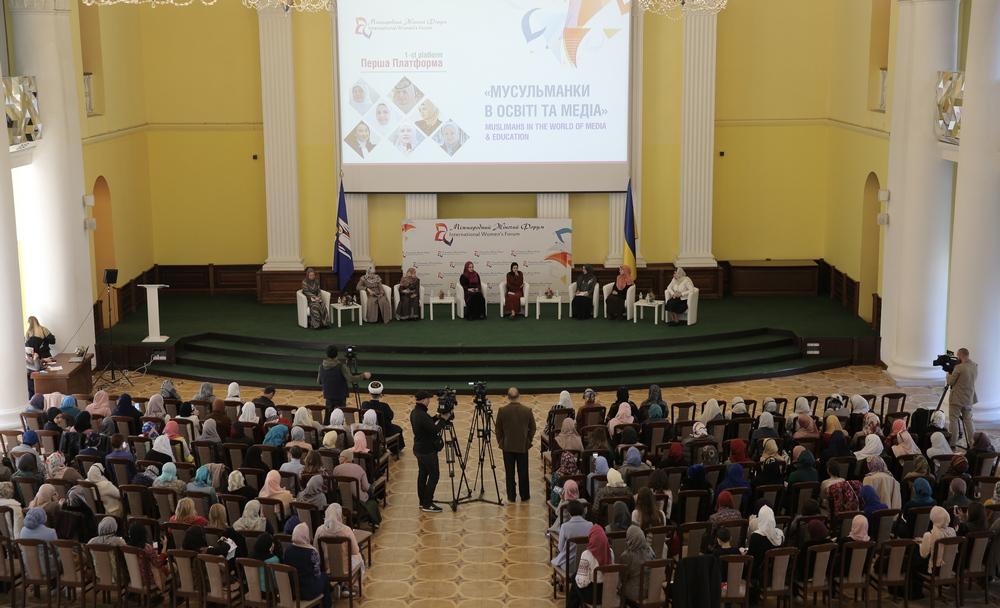 У Київській міськадміністрації мусульманки організували міжнародний жіночий форум
