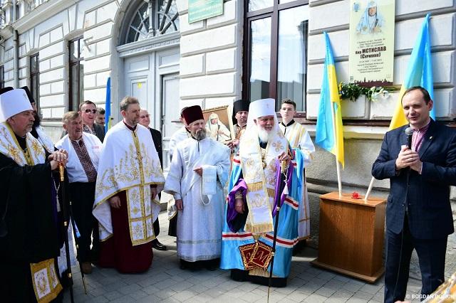 В Івано-Франківську відкрили пам