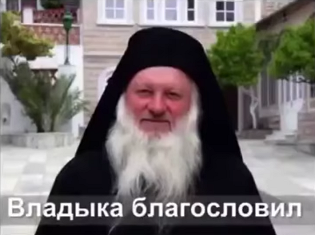 «Духоносный» епископ УПЦ советует не воевать на Донбассе, а «ждать царя»