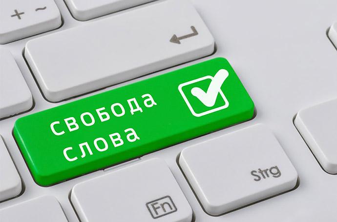 Всеукраїнська Рада Церков закликає владу відновити петицію проти пропаганди гомосексуалізму