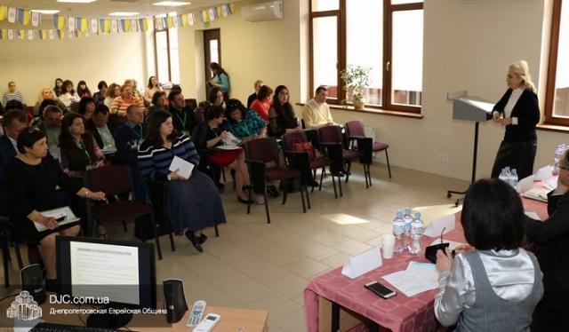 В еврейском институте «Бейт Хане» прошла всеукраинская конференция по современному образованию