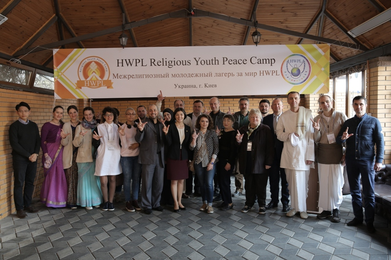 Міжрелігійний молодіжний табір за мир відбувся в Ісламському культурному центрі Києва