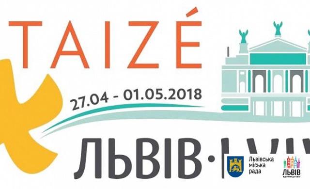 На екуменічну зустріч Тезе, яку благословили єпископи УГКЦ, РКЦ та УПЦ (МП), до Львова прибудуть тисячі учасників