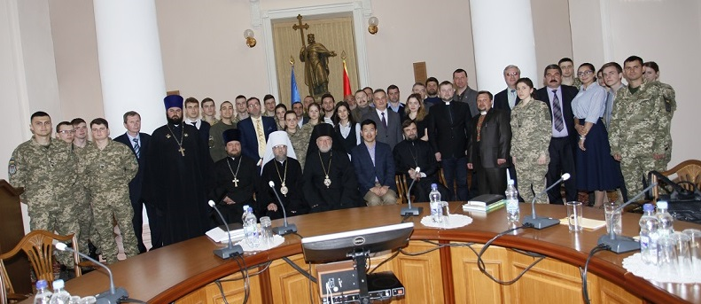 Науковці, військові, єпископи обговорили діяльність військового духовенства в Україні у 1918 – 1921 рр.