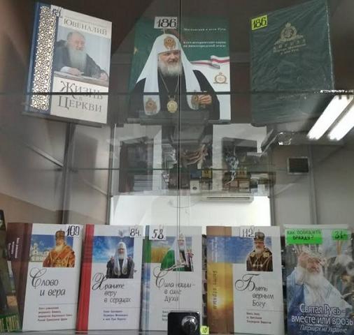 «Скільки коштує» і чого вартує автокефалія Української Церкви?