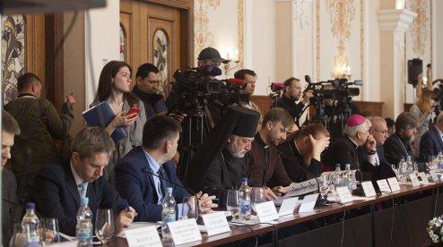 У Києві відбулася дискусія про взаємини релігійних організацій, держави й суспільства