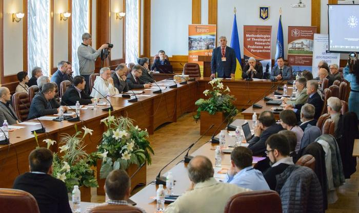 Міжнародна богословська конференція у Києві акцентувала увагу на розвитку міжконфесійної співпраці