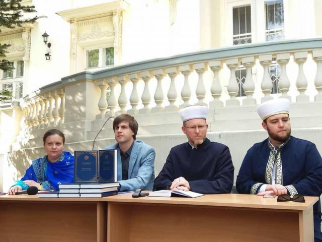 У Львові дійшли висновку, що українських мусульман і християн поєднує єдина культурна спадщина