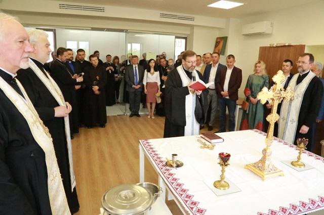 Відкрито і освячено Патріарший адміністративний центр УГКЦ у Києві