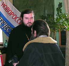 В РПЦ начали открещиваться от признания УПЦ  (Константинопольского Патриархата) в США и диаспоре