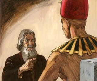 Найти место Моисею