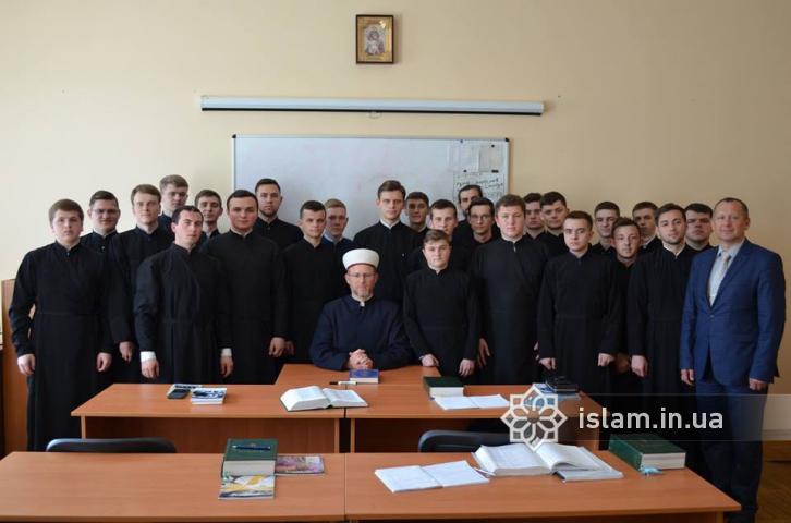 Київський муфтій прочитав лекцію про іслам студентам академії УПЦ КП