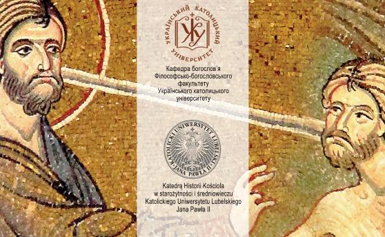Від антропології Климента Олександрійського до скарбів богомислення св. Григорія Палами