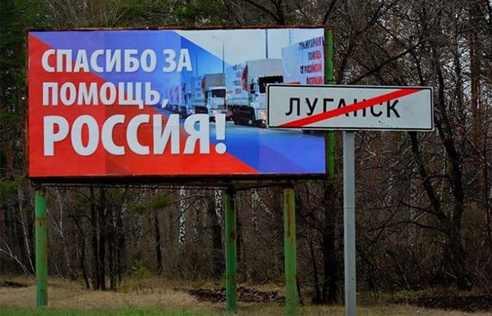 USCIRF: Росія відповідальна за релігійні злочини на Донбасі та в Криму