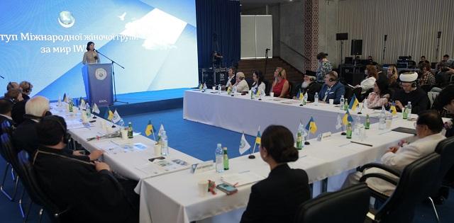 У Києві відбувся міжнародний міжконфесійний форум «Шлях до соціальної єдності та миру в усьому світі»