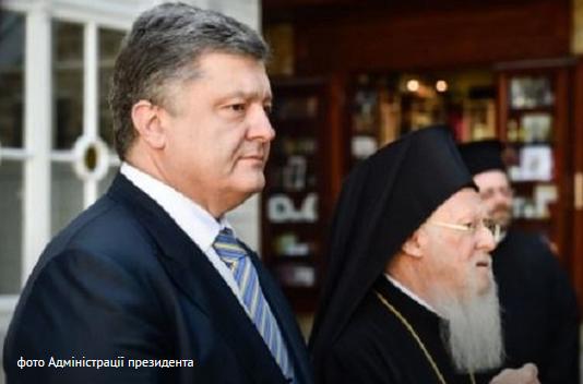 Порошенко: Україна «дуже-дуже близька» до отримання томосу про автокефалію