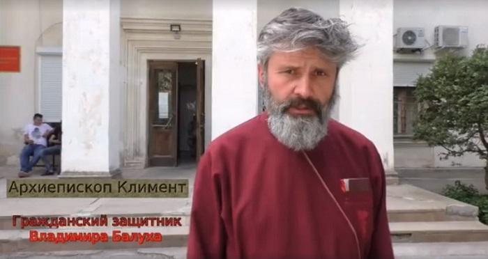 Архієпископ УПЦ КП заявив про грубе порушення прав затриманого в Криму українця