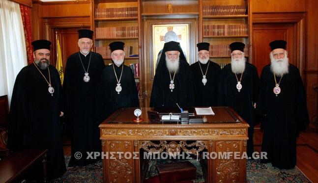 Вселенський Патріархат почав серед помісних Церков популяризацію автокефалії в Україні