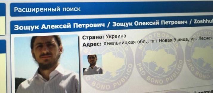 Священника УПЦ «вынудили» бежать из Украины и отдыхать на дорогом курорте — теперь он судится