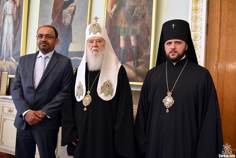 Глава УПЦ КП і посол ОАЕ обговорили стан міжрелігійних, міжцерковних і державно-церковних відносин