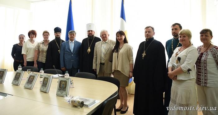 Патріарший намісник УПЦ КП написав передмову до книги «Православна еліта України XVI – XVII ст»