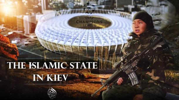 В СБУ склонны считать информацию о терактах ИГИЛ в Киеве вбросом российских спецслужб