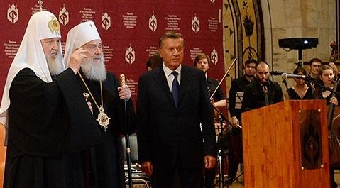 Московский и Сербский патриархи вместе борются за «русский мир», против автокефалий в Украине, Черногории и Македонии