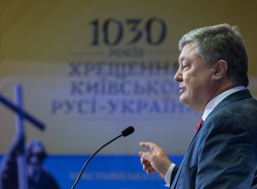Президент України відзначив силу молитви, яка допомагає долати труднощі та наближати автокефалію