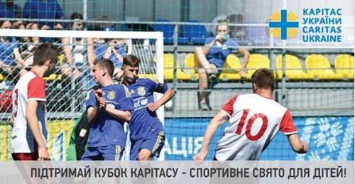 Греко-католики проведуть Всеукраїнський чемпіонат з вуличного футболу для молоді «Кубок Карітасу»