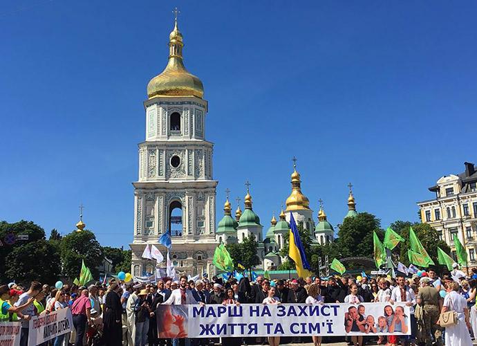 Рада Церков провела всеукраїнську ходу «Щаслива родина – здорова Україна!»