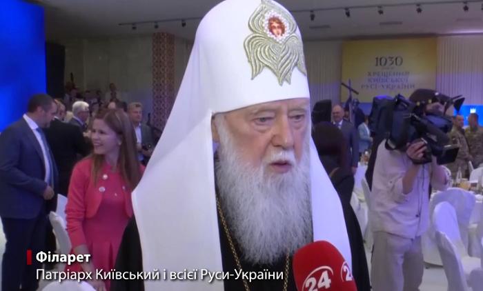 Глава УПЦ КП прогнозирует принятие Константинопольского томоса об автокефалии в июле